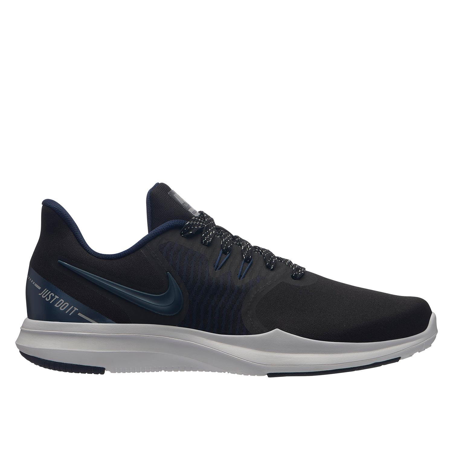new style the sale of shoes super quality newest 5cba8 07398 free 0 intersport nike fit tr 5 - doragallego.com