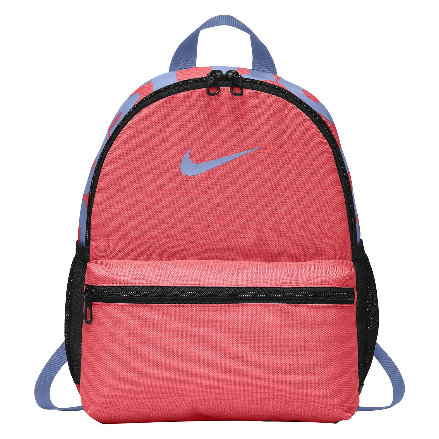8138be3dc3c Nike Brasilia Just Do It Youth Mini Backpack in Orange - Intersport  Australia